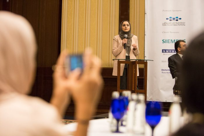 19th Arab-German Business Forum