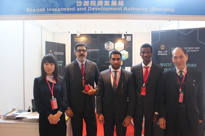Shurooq participated as exhibitor of the World Investment Summit Shanghai.