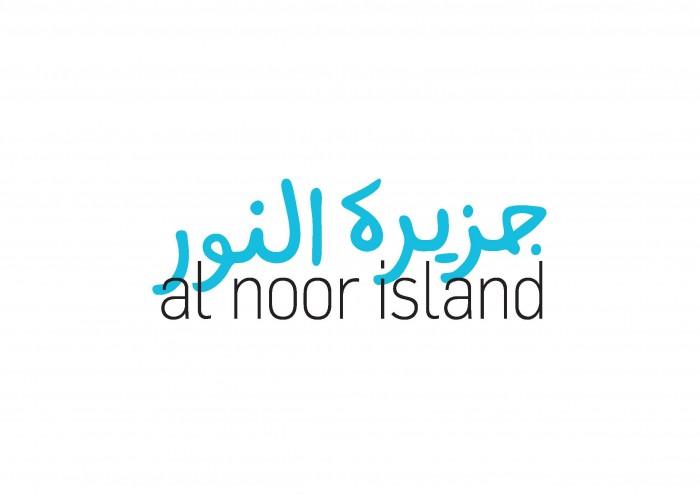 Al Noor Island_logo