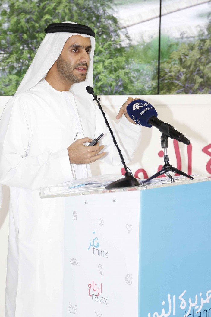 HE Marwan during the Press Conference