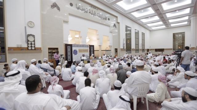 Shurooq-Eiman Oasis -1-