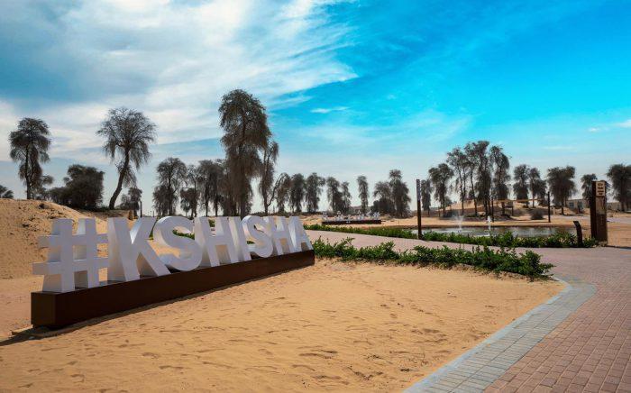 Kshisha Park2