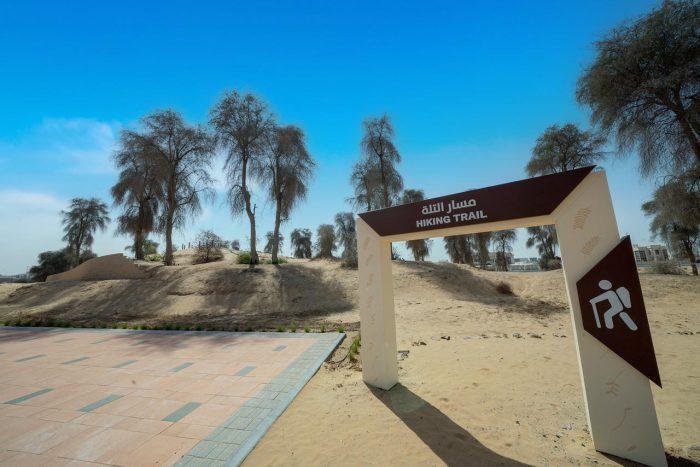 Kshisha Park4