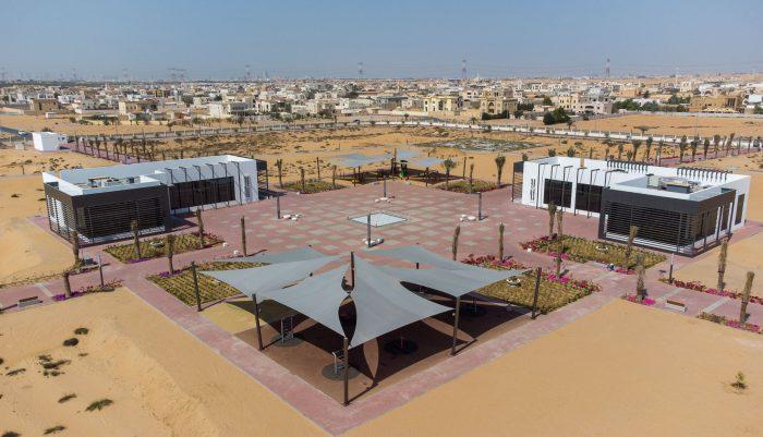 Shagrapha park 1