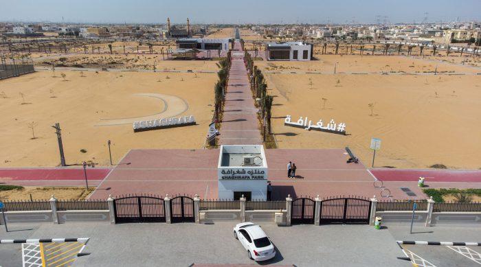 Shagrapha park 3